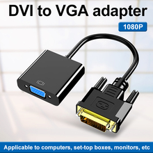 DVI To VGA Converter HD 1080P DVI Male 24+1 Pin To VGA Female Video Cables For HDTV PS3 PS4 PC Display DVI To VGA Adapter dvi to vga converter adaptor 90 degree dvi i 24 5 male to vga hd15 female adapter monitors graphic video hd 1080p connector plug