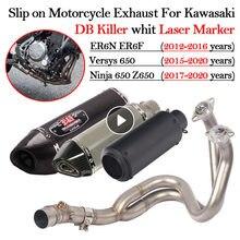 Ligne d'échappement Slip-on modifiée, DB Killer, collecteur avant/central, pour moto Kawasaki ER6N, Versys 650, Z650, Ninja 650 R