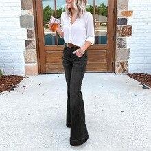 """Брюки-Джинсы Расклешенные брюки стрейч женские высокие приталенные с широкими штанинами джинсы из денима, тянущиеся узкие брюки """"рваные"""" джинсы с застежкой на пуговицах"""