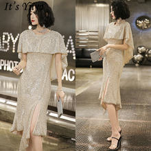 It's yiiya платья для выпускного вечера расшитые блестками