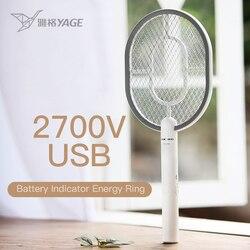 Elétrica voar mosquito raquete elétrica caneca assassino fly swatter elétrica recarregável fly swatter usb mosquitos assassino bug zapper