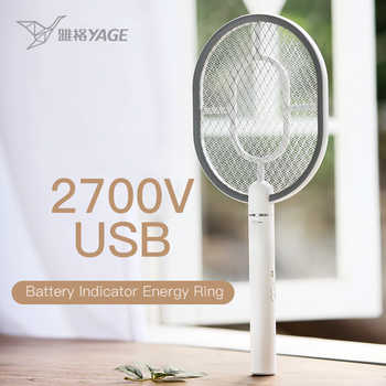 Electric fly mosquito racket electric mug killer fly swatter rechargeable electric fly swatter usb mosquitoes killer bug zapper - DISCOUNT ITEM  59% OFF All Category
