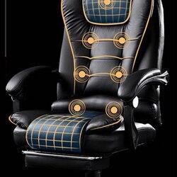 Silla de ordenador Boss, silla de masaje giratoria para el hogar, silla de elevación ajustable, silla de confort de negocios con reposapiés