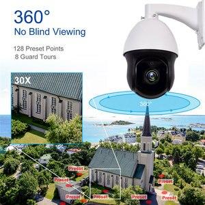 Image 5 - 1080P PTZ IP Kamera Outdoor Onvif 30X ZOOM Wasserdichte Mini Speed Dome Kamera 2MP H.265 IR 60M P2P CCTV Sicherheit Kamera xmeye app