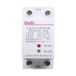 40A self reset household 220V overvoltage protection switch 63A