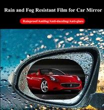 2 adet/takım araba için su geçirmez yağmur geçirmez Anti sis araba Sticker araba ayna cam temizle filmi Anti araba araba aksesuarları