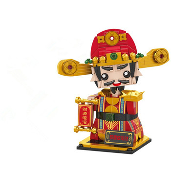 2021 New Year Chinese Style God of Wealth Model DIY Building Blocks Educational Toys Bricks Gift For Children image
