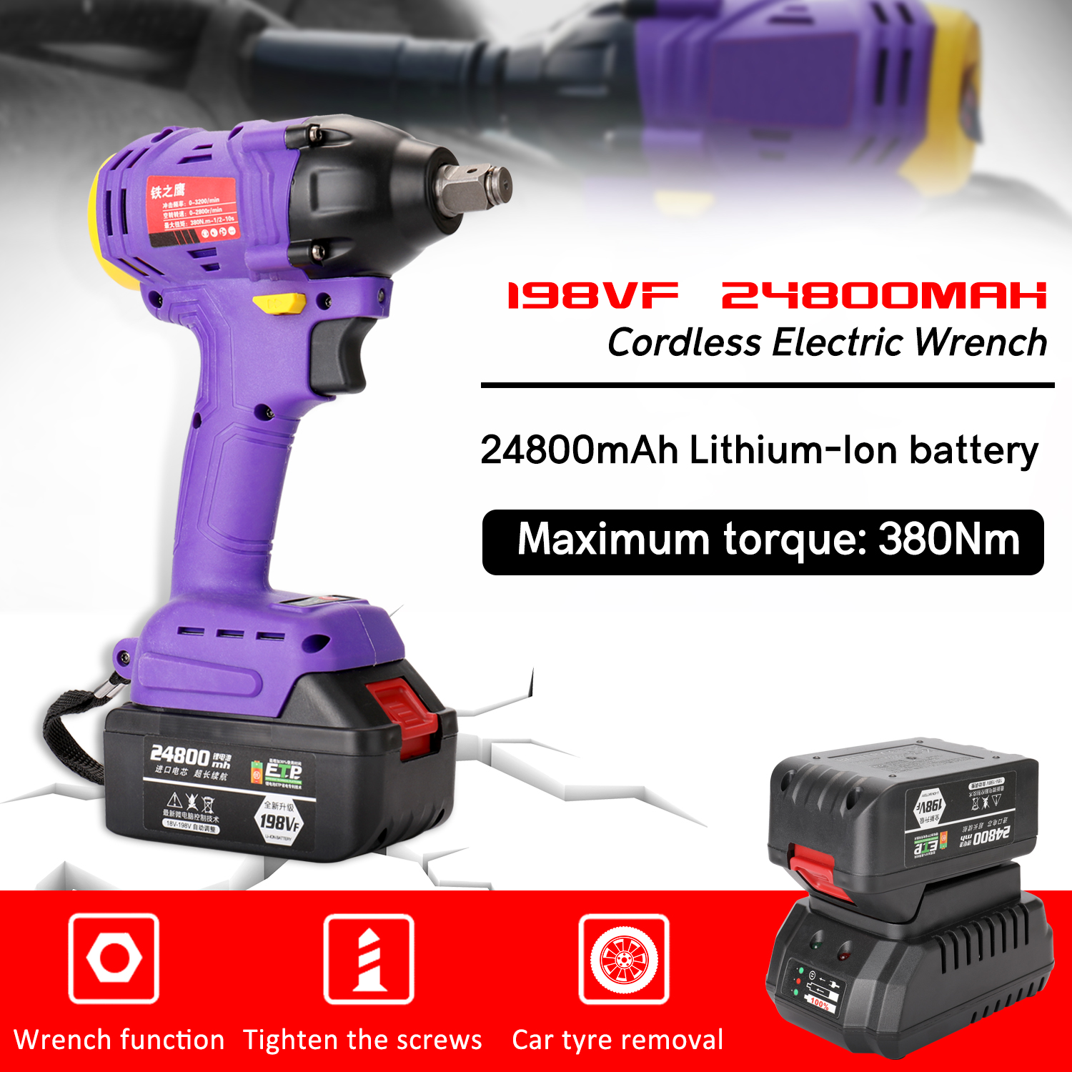 2 in 1 24800mAh Lithium Battery Cordless Electric Brushless Impact Wrench 380Nm High Torque Rechargeable Power Driver Wrench|Electric Wrenches| |  - title=