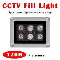 Luz de relleno de visión nocturna para cámara CCTV, Lámpara de infrarrojos láser resistente al agua, 12V de CC, 120M, LED IR de distancia CCTV, matriz iluminadora +