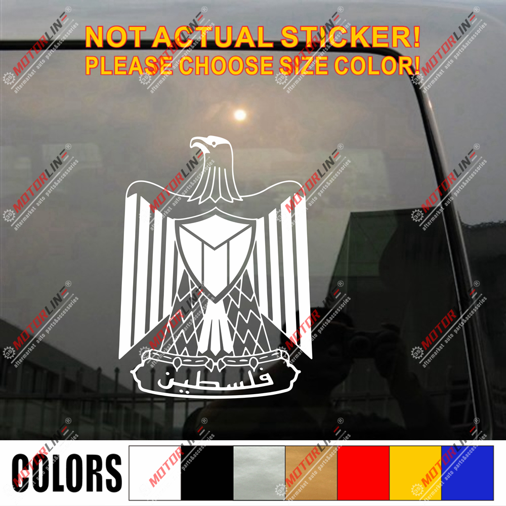 Palestine Coat Of Arms Palestinian Decal Sticker Car Vinyl No Background