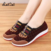 Cloth Shoes Beijing Flat-Bottom Women's Old Non-Slip-Middle-Aged New-Style