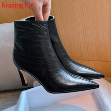 Chelsea Boots Krazing-Pot Luxury Wedding Pointed-Toe High-Heel Zipper Winter Genuine-Leather