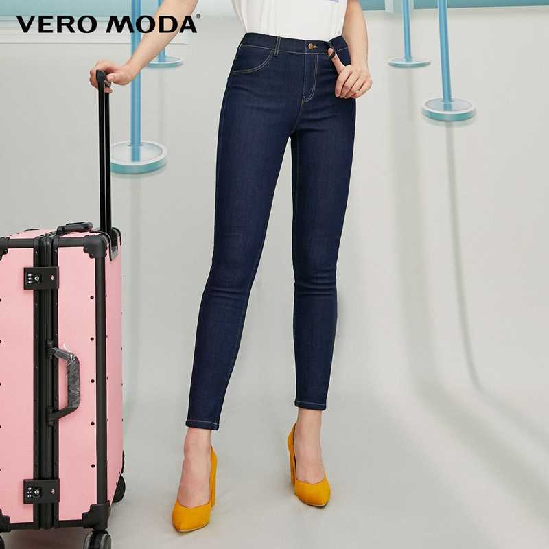 Vero Moda New Women's Stretch Lycra Slim Fit Jeans | 319432505