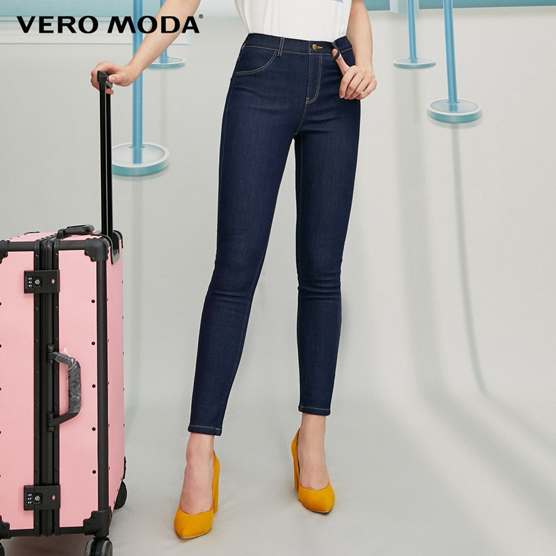 Vero Moda 2019 New Women's Stretch Lycra Slim Fit Jeans | 319432505