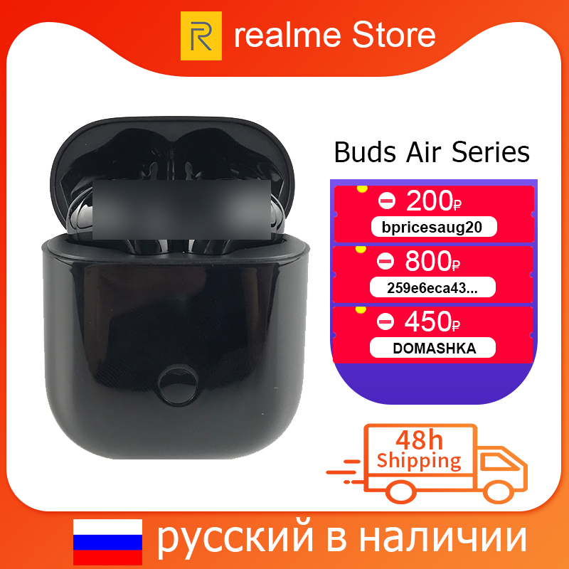 Best Deal 8403 Global Version Realme Buds Air Neo Tws Earphone Wireless Bluetooth Earphones R1 Chip For Realme 6 Pro 6i X2 Pro X50 Pro Df Docri Co