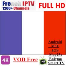 French Iptv subscription Live TV VOD Movies channels IPTV France Arabic Europe one year Smart TV for android tv box(China)