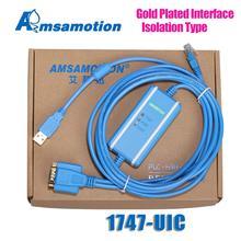 Совместимый интерфейс Allen Bradley SLC серии 1747 UIC, кабель для загрузки ПЛК, 1747 PIC, USB в RS232/DH 485, конвертер интерфейса
