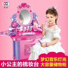 New Style Children GIRL'S Dresser Toy Food Lipstick Blow Dryer Toy Set Stall(China)
