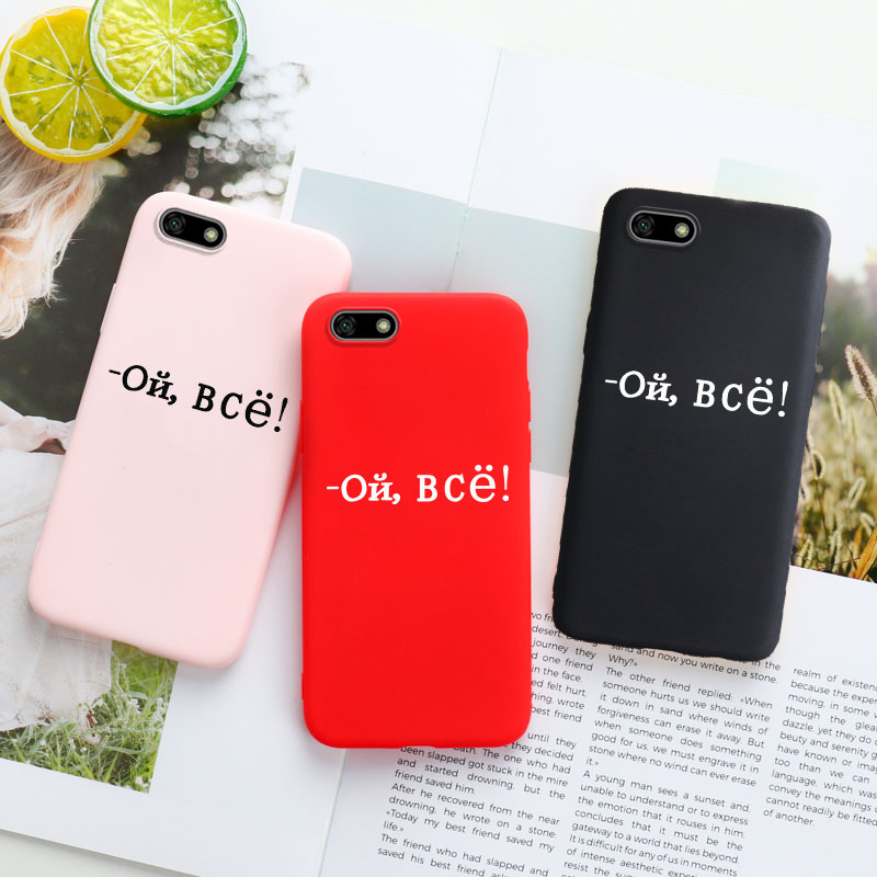 <font><b>Silicone</b></font> Candy <font><b>Case</b></font> For <font><b>Huawei</b></font> Y3 Y5 2017 Covers For <font><b>Huawei</b></font> Y5 <font><b>Y6</b></font> Y7 Y9 Y5 Lite <font><b>2018</b></font> 2019 Honor 7A DUA-L22 Y7 Y8 Prime <font><b>2018</b></font> image