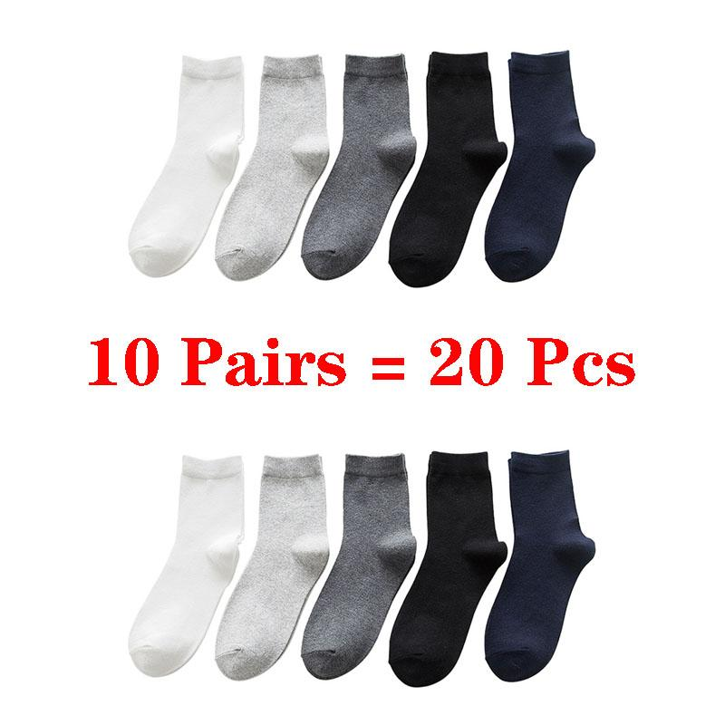 10 Pairs=20 Pcs Business Casual Cotton White Socks Men Spring Autumn Winter Solid Colors Crew Socks Male Breathable Socks Meias