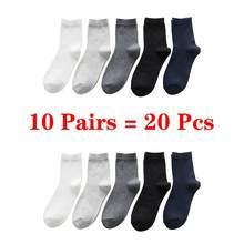 10 pares = 20 pçs negócio casual algodão branco meias homens primavera outono inverno cores sólidas tripulação meias masculino respirável meias meias