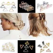 New Women Girls Geometric Hair Claw Clamps Crab Moon Shape Clip Claws Solid Color Accessories Hairpin Large/Mini Size