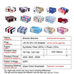 Image 5 - Elektrikli battaniye çift 220v sıcak ısıtıcı yatak termostat yumuşak elektrikli yatak ısıtıcılı battaniye isıtıcı isıtıcı halı abd ab