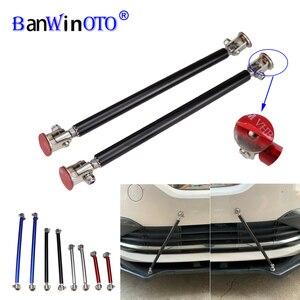 Universal Car Front Rear Bumper Adhensive Lip Splitter Rods Adjustable Support Bars 2pcs/set Nondestructive Damage-free Insall