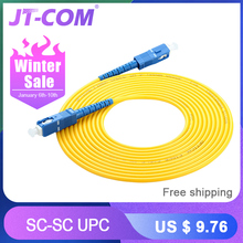 10PCS 3M SC-SC Fiber Optic Patch Cord SC/UPC SM SX
