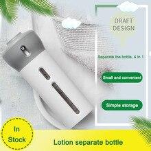 цены 4 In 1 Portable Travel Lotion Dispensing Bottle Scale Visible Dispenser for Shampoo, Shower Gel Perfume, Mosquito Repellent