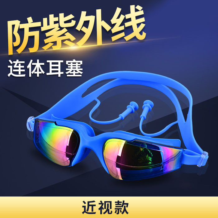 [Boxed Goggles] 2020 New Style Prescription Swimming Goggles Men And Women Waterproof Anti-fog High-definition Diving Mask Mc258