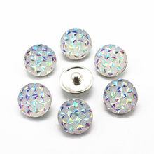 10pcs/lot Resin White Fashion Round Snap Buttons Fit 18mm/20mm DIY Women Snap Bracelet Buttons Jewelry(China)