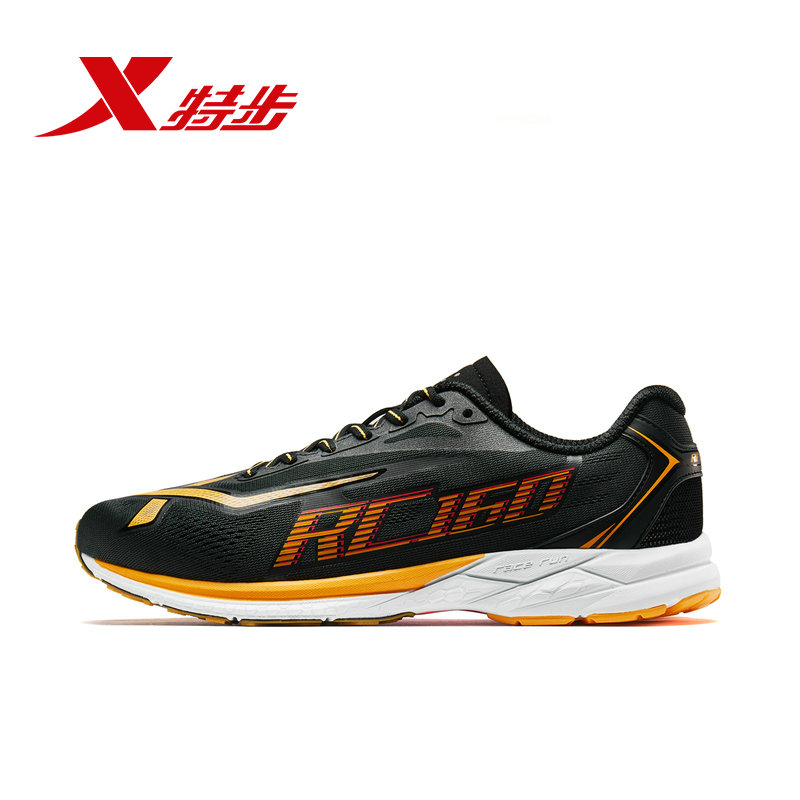 981319110277 [Marathon Racing 160] Xtep Men Running Shoes Professional Technology Running Shoes Light Weight Shoe