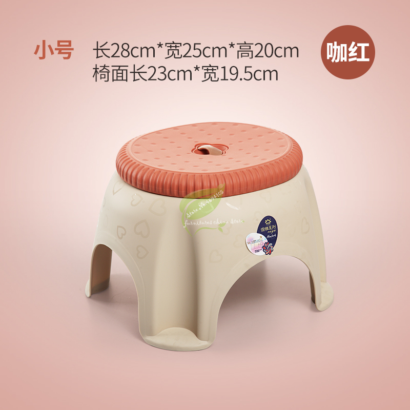 Non-slip Home Thick Plastic Stool Short Stool Living Room Adult Shoe Bench Children Bench Small Bench Pad Footstool