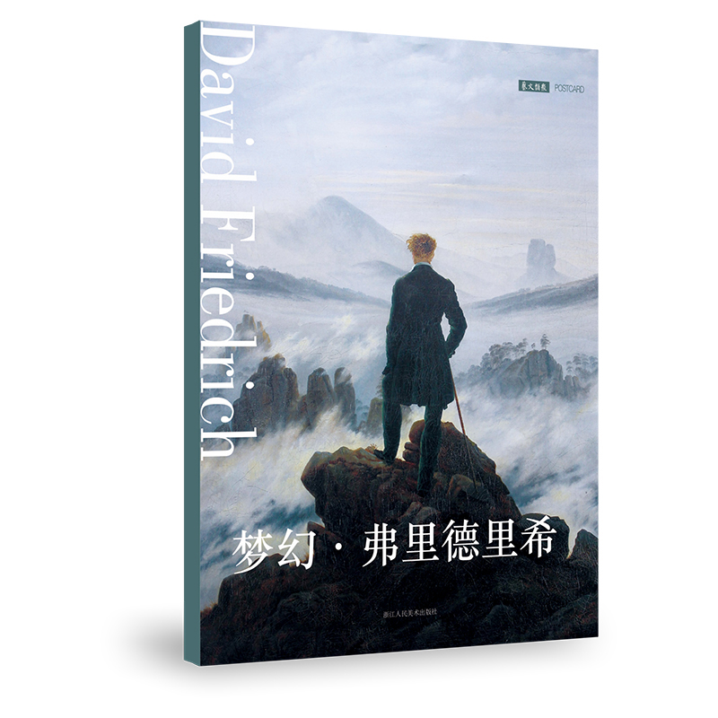 12 Sheets/Set David Friedrich Fantasy Series Postcard Greeting Card Landscape Painting Card Message Card