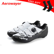 road cycling shoes winter road bike shoes men ultralight bicycle sneakers self-locking professional breathable 2019 new upline(China)