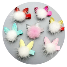 60pcs/lot Wholesale Rabbit Fur Ball Hair Clips Cute Pompom With Glitter Bunny Ear Hairpins Hairgrips Boutique BB