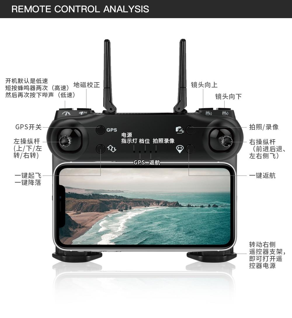 H29ce1c3048a64f45882f4888d3689475Y - ZLL SG108 Pro GPS Drone With 5G Wifi FPV 4K HD Dual Camera Brushless RC Foldable Quadcopter 1000m Control Distance Dron VS KF102