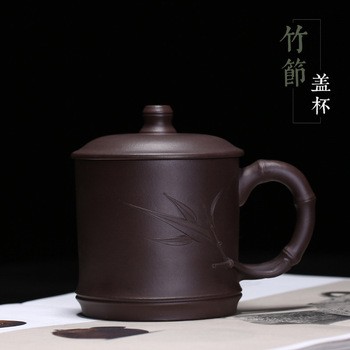 Purple sand cup gift wholesale yixing special bamboo cover cover cup as mud think authentic tea factory