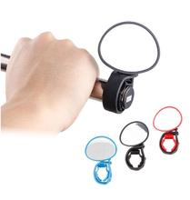 Bicycle Blind Spot Mirror Glass Bike Handlebar Rearview Reflective Universal MTB Road Adjustable Cycling Rear