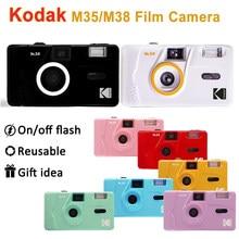 KODAK Vintage Retro M35 35mm kamera wielokrotnego użytku Sky Blue/ Yellow / Mint Green / Purple / Red