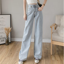 #2282 Summer Wide Leg Jeans Women Loose Thin Vintage Blue Casual High Waisted Jeans Ladies Straight Boyfriend Jeans For Women