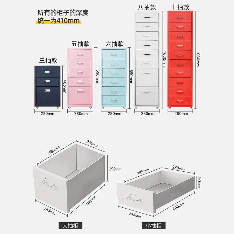 louis fashion classeur a tiroirs en fer meuble de salon petit meuble de rangement mobile en acier