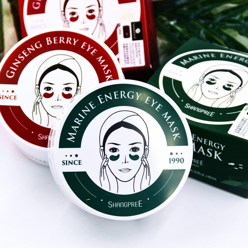Shangpree морские украшения/женьшень ягода энергетическая коллагеновая маска для глаз гелевые патчи для глаз удаление темных кругов против ста...