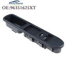 Right Passenger Power Window Switch Control For Peugeot 307 2001-2007 2005 2006 2003 2002 96351625XT 35750 sda h12 new black electric master driver power window switch bezel control for honda accord 4 door 2003 2005 2006 2007