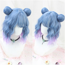 Sweet Lolita Wig Blue Mixed Purple Synthetic Hair Halloween Cosplay Wig for Women Sweet Girls Hair Cute Soft With Buns(China)