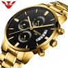 Men Watches Luxury Famous Top Brand  1