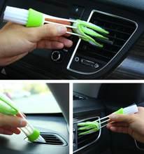 Car Air Outlet Vent Brush for Hyundai Accent 3 Elantra GT i20 ix25 i30 1 2 3 ix35 ix55 Kona Accessories