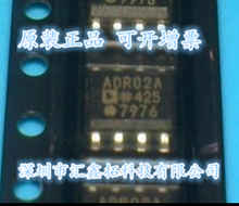 цена на 10pcs/lot ADR02ARZ ADR02AR ADR02A SOP8