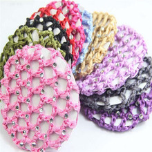 Girls Women Bun Cover Snood Hair Net Ballet Dance Skating Crochet Chic Rhinestone Hair Styling Accessor